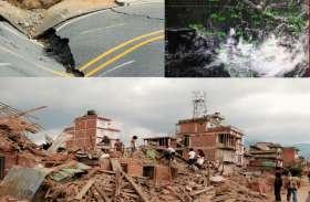 UP Weather Alert: ज्योतिषविद् ने की बड़ी भविष्यवाणी, आने वाले दिनों में भूकम्प के भी आसार, जानिए कब तक रहेगा ऐसा हाल!