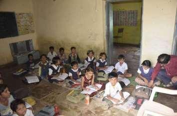 स्कूल की छत से टपक रही लापरवाही, गीली जमीन पर बैठकर भविष्य संवार रहे नौनिहाल