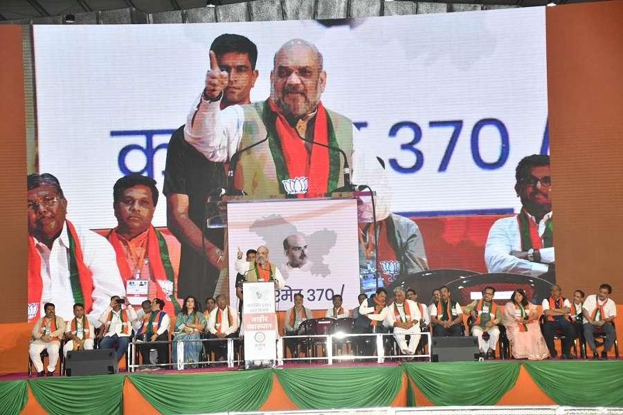 maha election : नेहरू की गलती का परिणाम हैपीओके