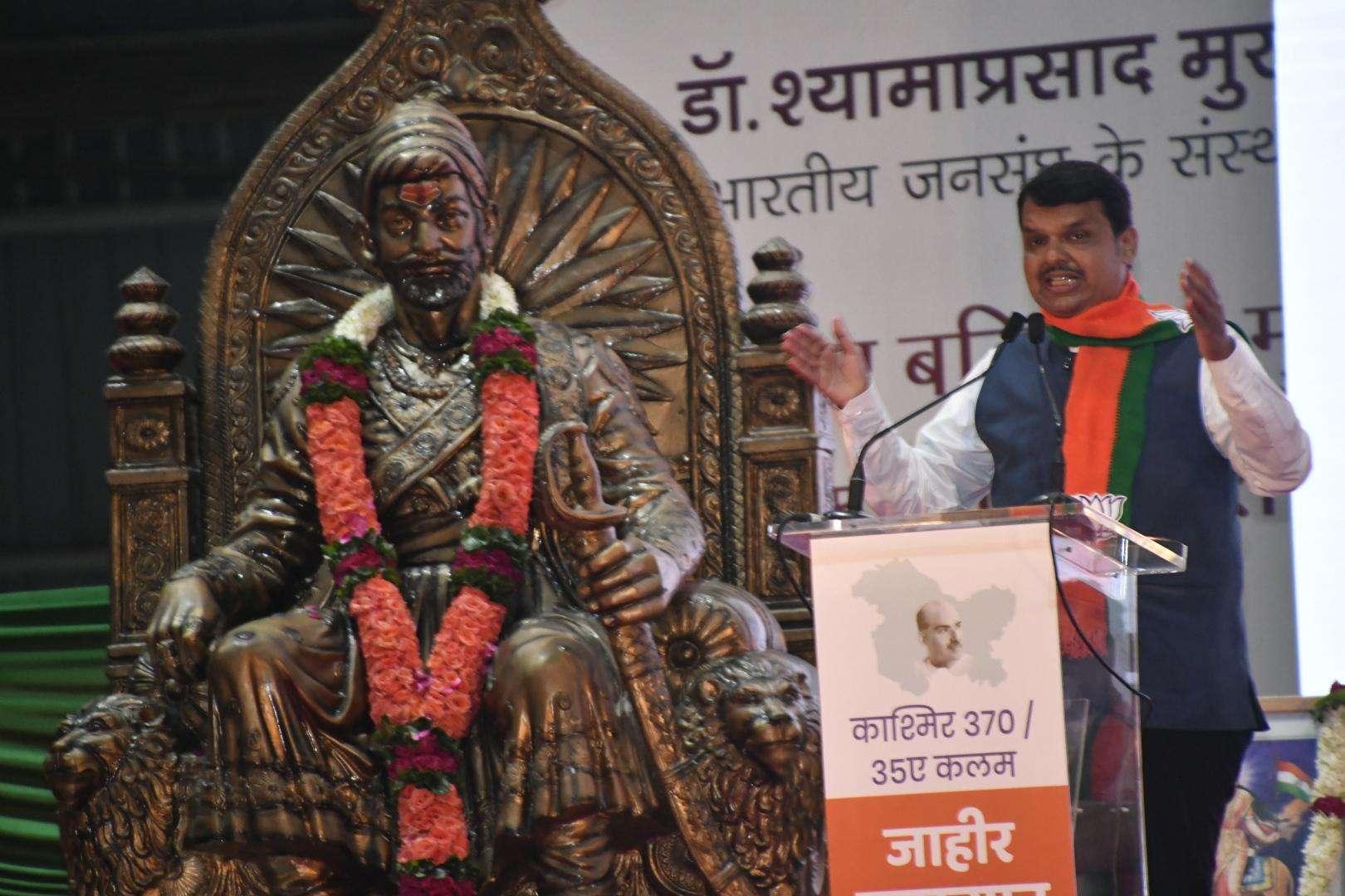 maha election :देवेंद्र फडणवीस फिर बनेंगे मुख्यमंत्री