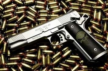 योगी सरकार ने शस्त्र लाइसेंस पर लिया बड़ा फैसला, अभी तक नहीं हुआ था ये काम