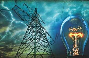 मूंगफली वाले को बिजली विभाग ने भेजा 62 लाख रुपए का बिल, दुकानदार सदमे में