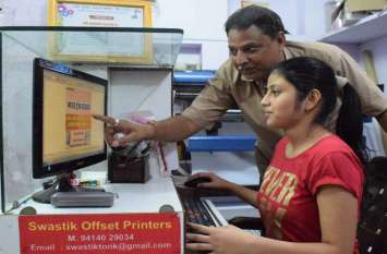 Bitiya@Work: बेटियों ने पिता के कार्य स्थल पर जाकर सीखा हुनर