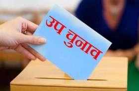 हरियाणा के बरोदा में चुनाव तीन नवम्बर को, कांग्रेस के सामने सीट बचाने की चुनौती