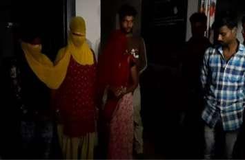 # बड़ा करीला में देह व्यापार के अड्डे पर दबिश, 3 महिलाओं के साथ आपत्तिजनक हालत में मिले 6 युवक