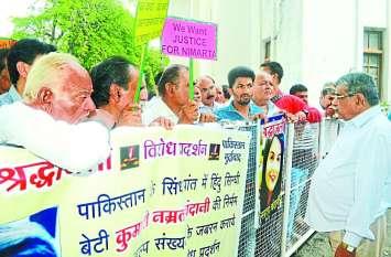 Medical Student Death Case : पाक में अत्याचार को लेकर मुख्यमंत्री की गृह जिले में प्रदर्शन, जानें क्या है मामला