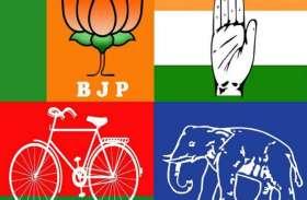 विधानसभा उपचुनाव से पहले यूपी के इस सीट पर भाजपा और सपा से आगे निकल गई बसपा और कांग्रेस