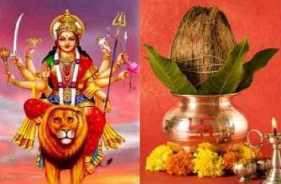 Navratri 2019: सूर्य और चंद्रमा हस्त नक्षत्र में होने से कलश स्थापना के लिए दुर्लभ संयोग