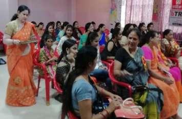 महिलाओं को दी विभिन्न जानकारी, महिला सशक्तिकरण कार्यक्रम