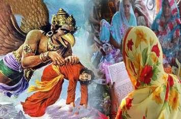 Jivitputrika Vrat 2019: इतने बजे तक ही रहेगा जितिया का शुभ मुहूर्त, पुत्र की लम्बी उम्र के लिए आज इस समय तक जरूर कर लें पूजा