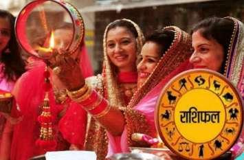 Karva chauth 2019: करवा चौथ पर राशिफल के हिसाब से पहने कपड़े, मिलेगा अखण्ड सौभाग्यवती का वरदान