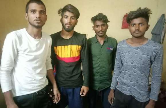 हथियार दिखाकर राहगीरों से लूटपाट करने वाले गिरोह का खुलासा, चार युवक गिरफ्तार