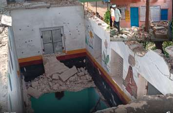 शिकायत के बाद भी नहीं ली सुध: आखिर सरकारी स्कूल के दो कमरे भरभराकर गिरे