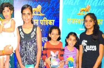 #BitiyaAtWork : banswara...छोटी सी उम्र में बेटियों ने पापा के दफ्तर पहुंचकर पाया बड़ा ज्ञान, खिले चेहरे
