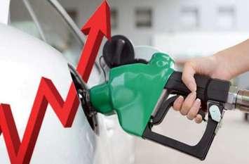 Petrol-Diesel Price: पेट्रोल-डीजल के दाम में लगी आग, 75 के पार पहुंचा पेट्रोल