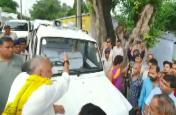Video: बेगुसराय के दौरे पर निकले गिरिराज सिंह, अधिकारियों की आई आफत