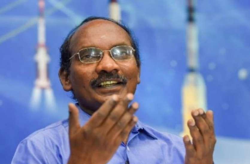 चंद्रयान-2: ISRO चीफ के.सिवन के 98 फीसदी सफलता वाले दावे पर उठे सवाल