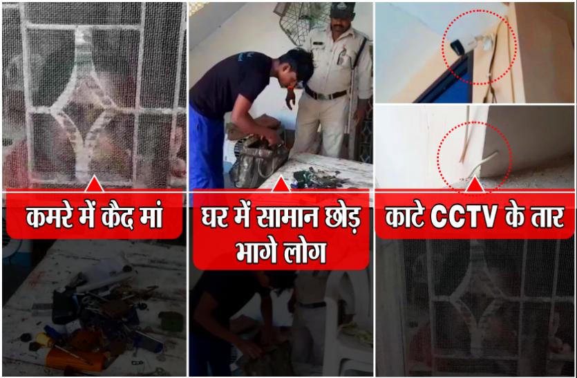 क्राइम ब्रांच या कोई और, पुलिस के पहुंचते ही आरती के घर सामान छोड़ भागी टीम, CCTV के तारे भी काटे