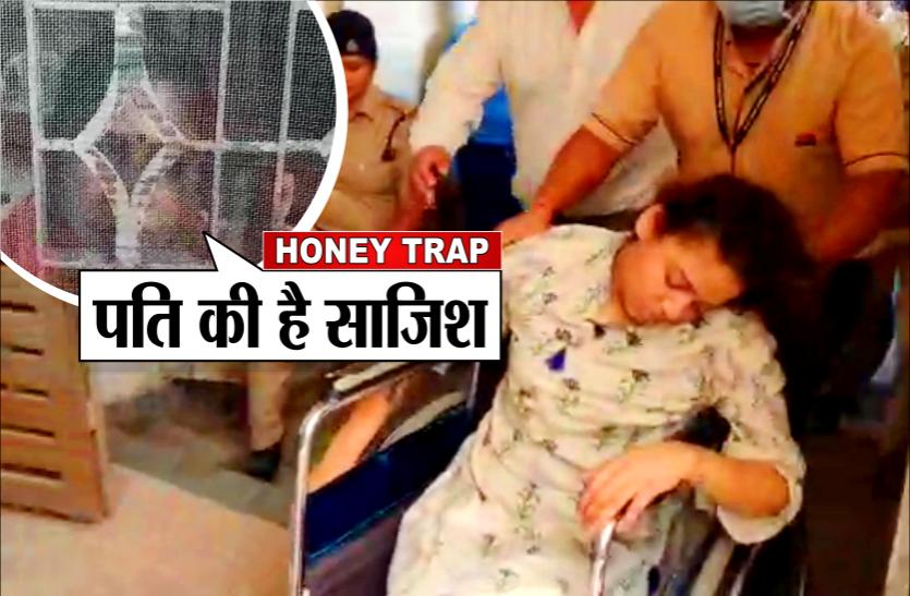 आरती दयाल की मां बोली- निर्दोष है बिटिया, उसके पति ने ही की है साजिश, वो नहीं कर सकती गंदा काम