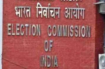 मंडावा-खींवसर में आचार संहिता लागू, हर काम में चुनाव आयोग की अनुमति जरूरी
