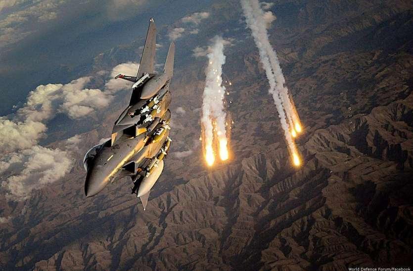 अफगानिस्तान: निशाने से चूके सुरक्षाबल,  एयरस्ट्राइक में आंतकियों की जगह  14 नागरिकों की मौत