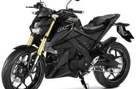 6 महीने में बिकी Yamaha MT 15 की 15000 यूनिट्स, देखें वीडियो