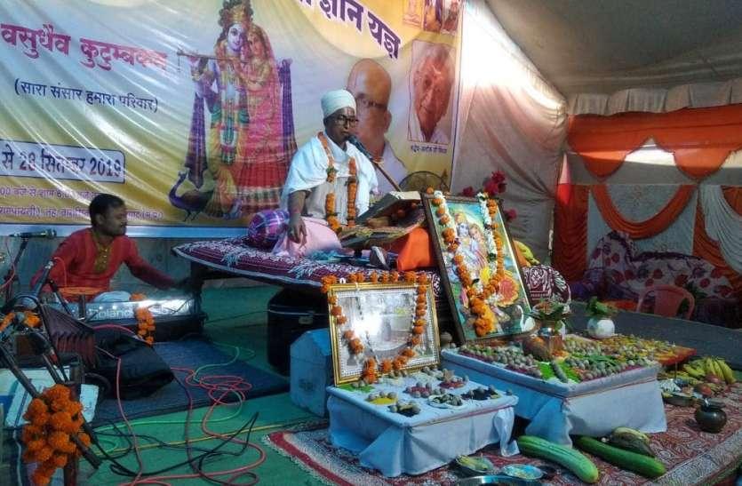 रामपायली बघोली में बह रही श्रीमद भागवत कथा गंगा