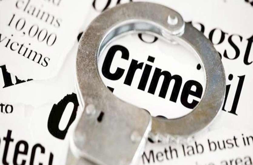 शहर के ये बाहरी इलाके बन रहे अपराधियों का सॉफ्ट टारगेट