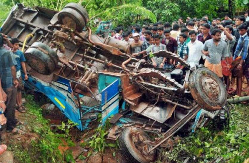 असम में भीषण सड़क हादसा, दो बसों की जोरदार टक्कर में 10 की मौत, कई घायल