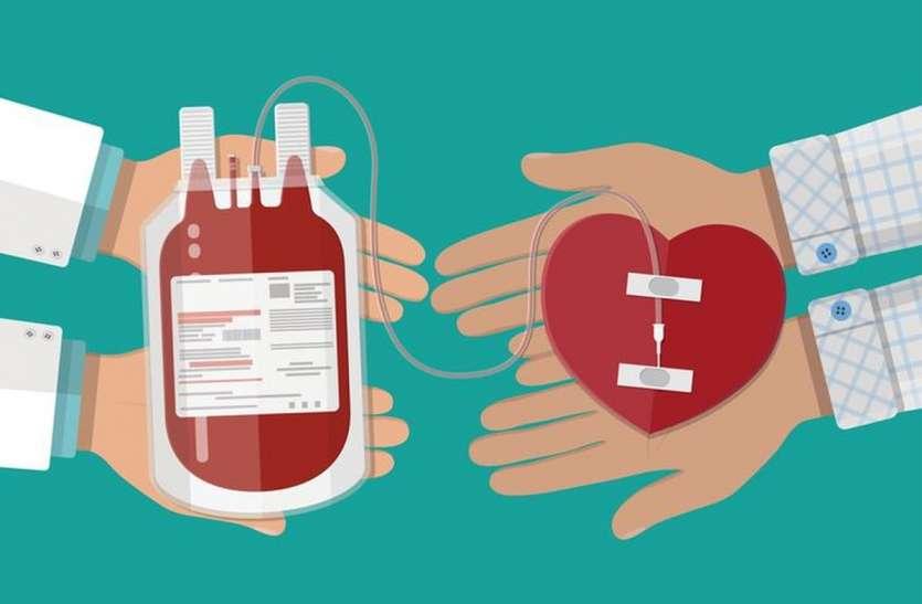 सांसद बोले: मैं भी करूंगा रक्तदान, जल्द तैयार होगी ब्लड डायरेक्टरी