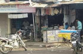 बेअसर साबित हुआ बाजार बंद का फ रमान, खुली रहीं दुकानें