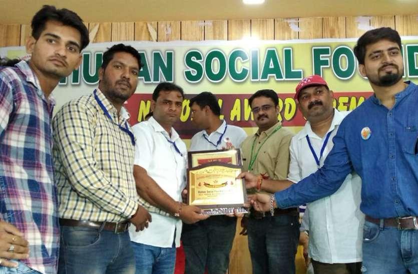 फिरोजाबाद के रक्तवीरों को राजस्थान में राष्ट्रीय पुरुस्कार से किया सम्मानित, गदगद हुई सुहागनगरी