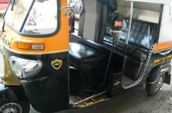 इंजीनियर को 14 किमी के सफर के चुकाने पड़े 4300 रुपए, बिल देख उड़ गए होश