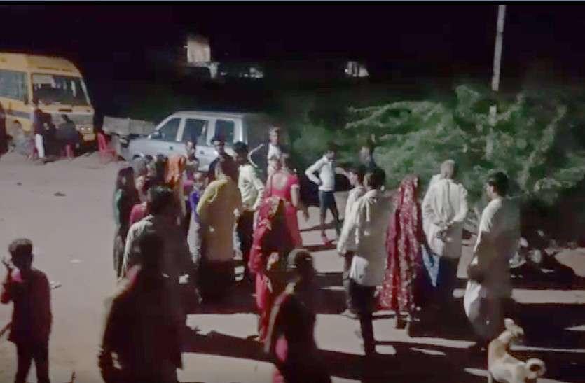 यहां शादी समारोह में अचानक से मच गई अफरा-तफरी, संगीत की जगह सुनाई देने लगी दर्दनाक चीखें