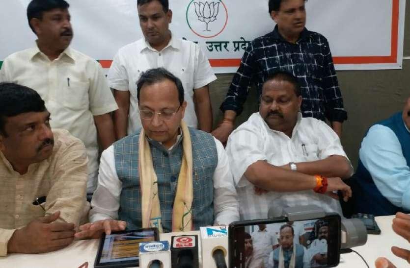 70 साल की समस्या को 70 दिन में किया खत्म, ये कोई चुनावी स्टंट नहीं: अरुण सिंह