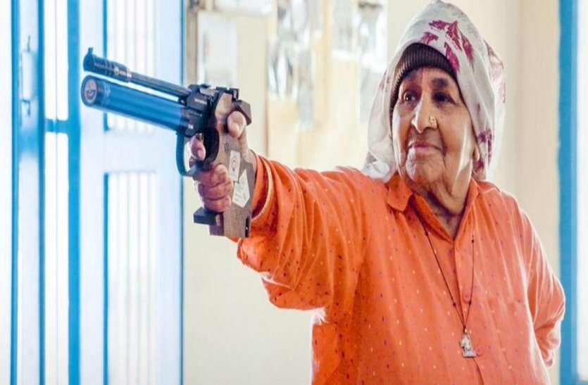 जल्द अपनी इस फिल्म का ट्रेलर लांच करेंगी शूटर दादी, इतने दिन बाद अस्पताल से मिली छुट्टी