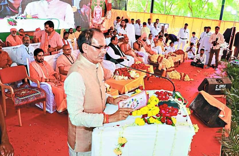 Jyotirlinga Padyatra: ज्योतिर्लिंग पदयात्रा-नर्मदानंद बापजी की राष्ट्र धर्म विजय द्वादश का शुभारंभ