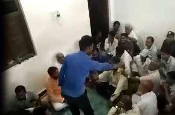 देखें वीडिओ, भिड़े भाजपा-कांग्रेस कार्यकर्ता, धक्का-मुक्की और हाथापाई