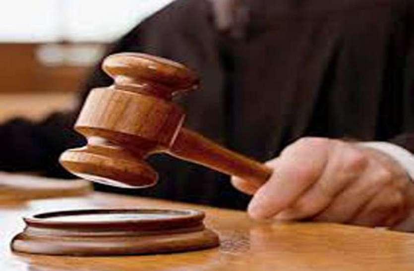 नाबालिग से बलात्कार करने वाले को दस साल का कारावास