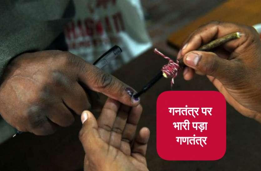 गनतंत्र को गणतंत्र का जवाब, दंतेवाड़ा में 60.1 प्रतिशत मतदान