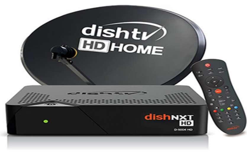 दीवाली से पहले Dish TV का धमाकेदार ऑफर, 799 रुपये में मिलेगा HD Set-Top Box