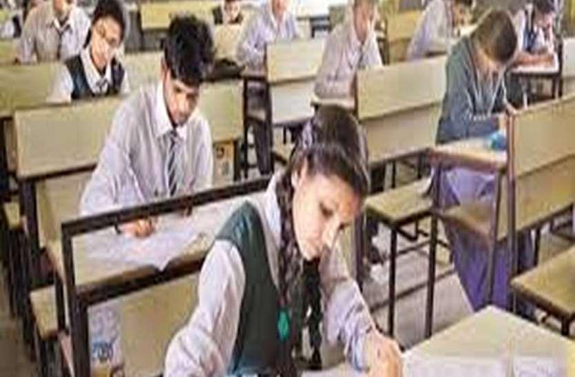 SURAT EDUCATION : अब १२वीं पास करने के लिए सरकार करेगी सहाय