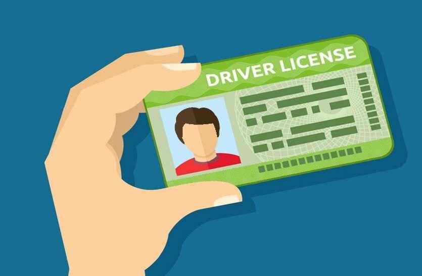 बिना कारण सड़कों पर घूमे तो लाइसेंस होगा निरस्त, जरूरी काम से  ही घर से बाहर निकलें