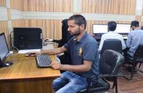 जम्मू-कश्मीर: सरकार ने युवाओं के लिए खोला इंटरनेट फैसिलिटी सेंटर, कई दिनों से बंद हैं इंटरनेट सेवाएं