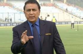 सुनील गावस्कर: क्रिकेट में भ्रष्टाचार को काबू में नहीं कर सकते