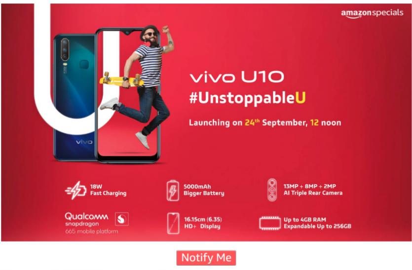 Vivo U10 ट्रिपल रियर कैमरा और 5000mAh बैटरी के साथ भारत में कल होगा लॉन्च, जानें अन्य फीचर्स