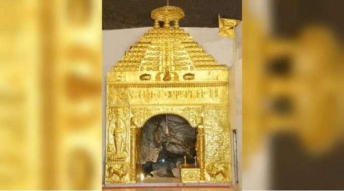 golden-gate-vaishno-devi-759-696x387.jpg
