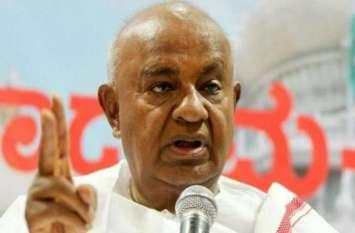 येडियूरप्पा को राज्य की जनता से ज्यादा कुर्सी की चिंता: देवगौड़ा