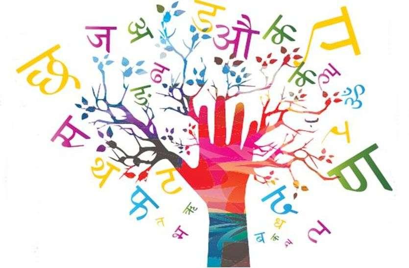 मातृभाषा में बढ़ रहा राइटिंग का क्रेज