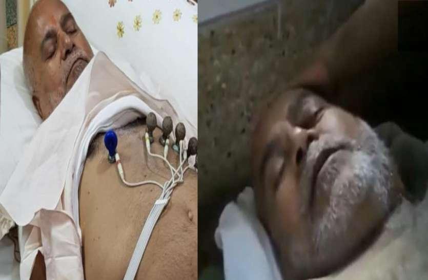 स्वामी चिन्मयानंद को लेकर आई सबसे बड़ी खबर, हालत बिगड़ी, आनन-फानन में अस्पताल भर्ती